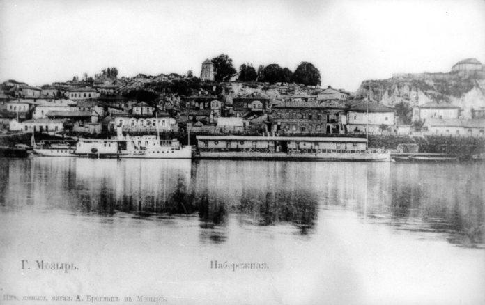 Горад Мазыр у сярэдзіне 1920-х гадоў