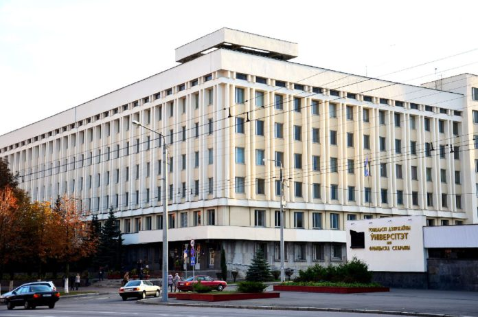 К вопросу об открытии и становлении Гомельский государственный университет