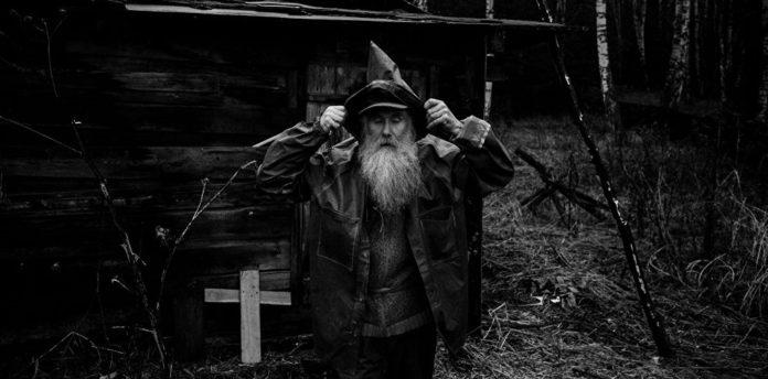 Старообрядцы как этноконфессиональная группа на Гомельщине в 20-30-е годы XX века