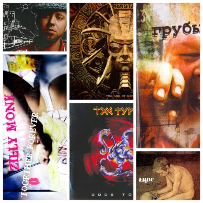 50 лучших гомельских альбомов