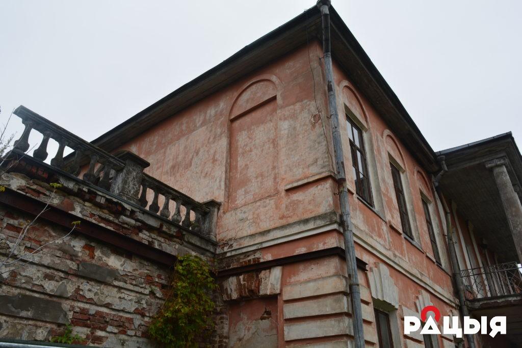 Палац Халецкіх у Хальчы