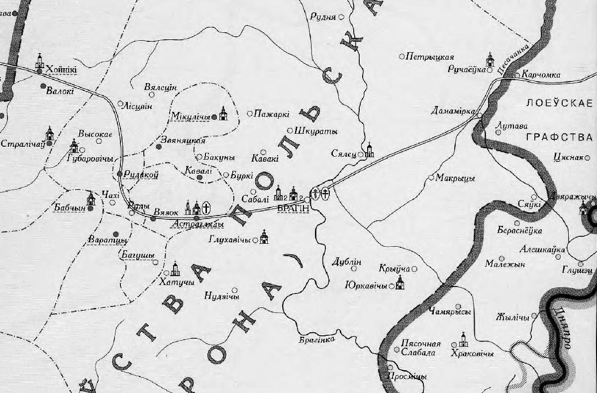№ 11. Фрагмент картьі Беларускія землі ў канцы XVIII ст.