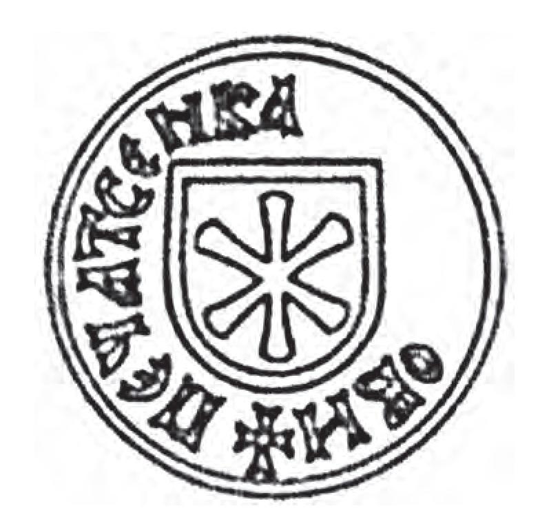 № 15. Пячатка 1513 г. Сямёна Палазовіча, уладальніка Астраглядавічаў і Хвойнік