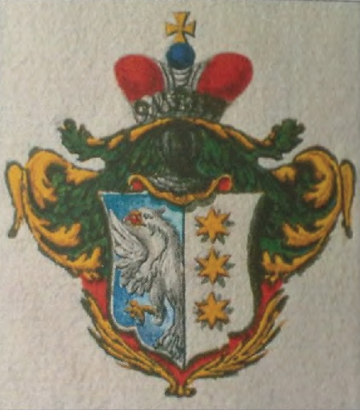 № 23. Герб роду Прозараў