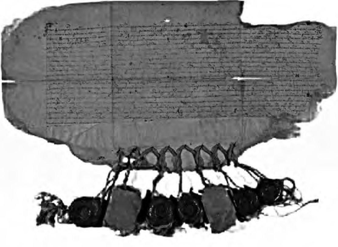 № 6. Грамата 1568 г. Фенны Любецкай