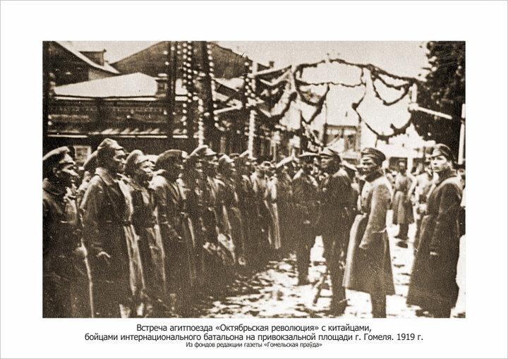 Интернациональный батальон навокзале вГомеле. Фото изфондов ГИКУ «Гомельский дворцово-парковый ансамбль»