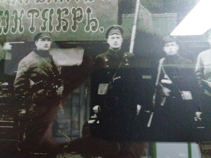 Отряд Красной Армии настанции Унеча, 1918. Фонды ГОМВС