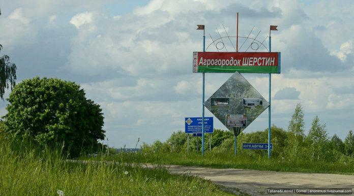 Геоэкологические условия размещения агрогородков Гомельской области