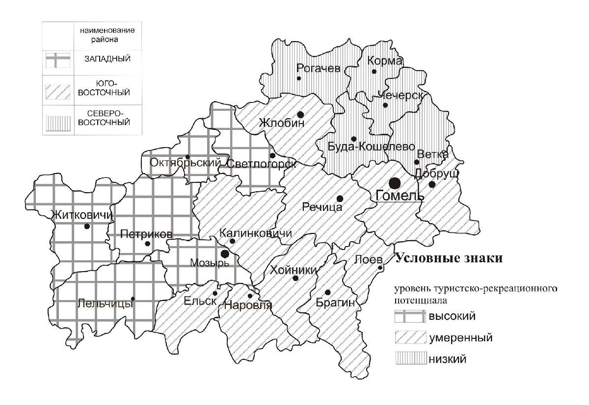 Рисунок 1 - Лесорекреационные районы Гомельской области