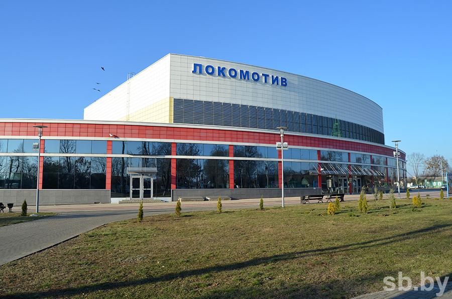 Стадион Локомотив в Гомеле