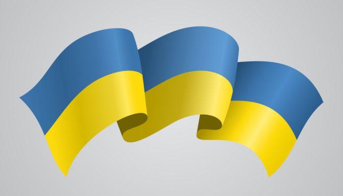 Украинцы в Республике Беларусь этнодемографический аспект