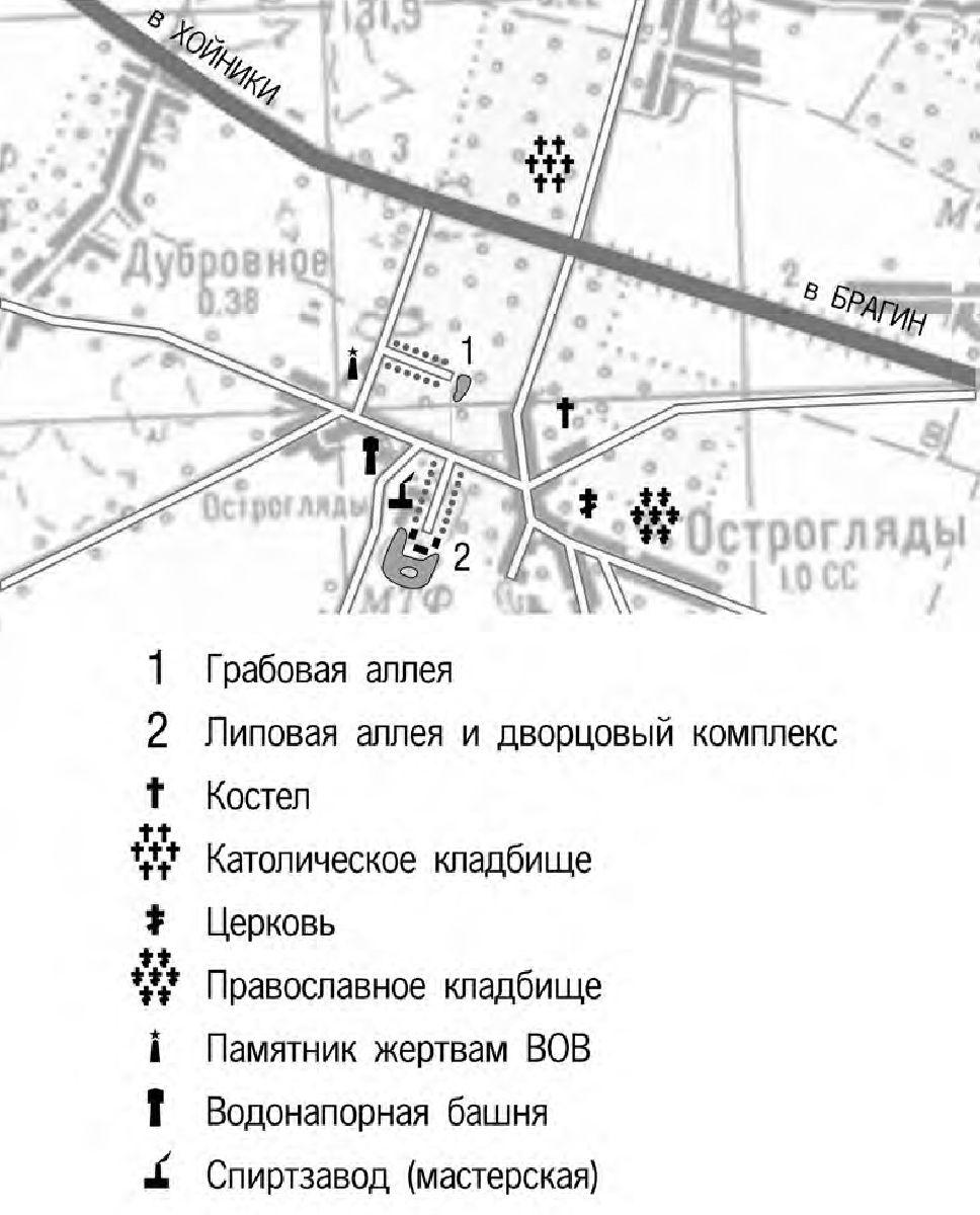 Ил. 14. Карта-схема д. Острогляды. Автор С. Ляпин