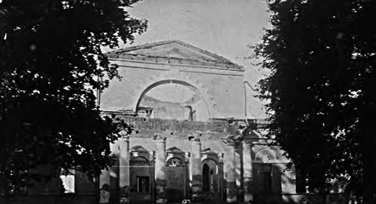 Ил. 9. Фото дворца в Остроглядах. Начало ХХ века