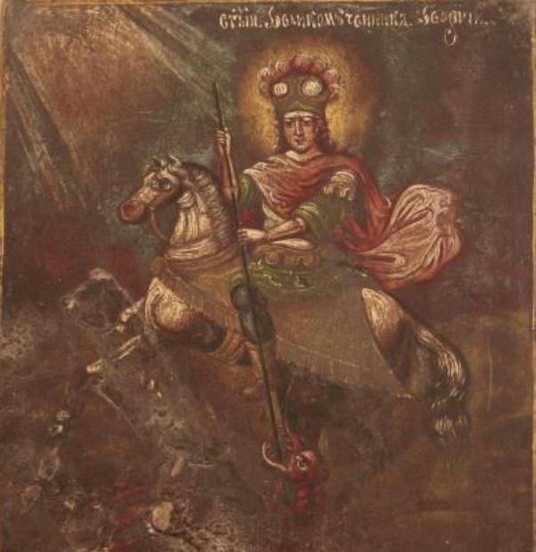 Малюнак 4 — Юрый-змеяборац