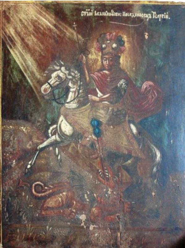 Малюнак 5 — Юрый-змеяборац