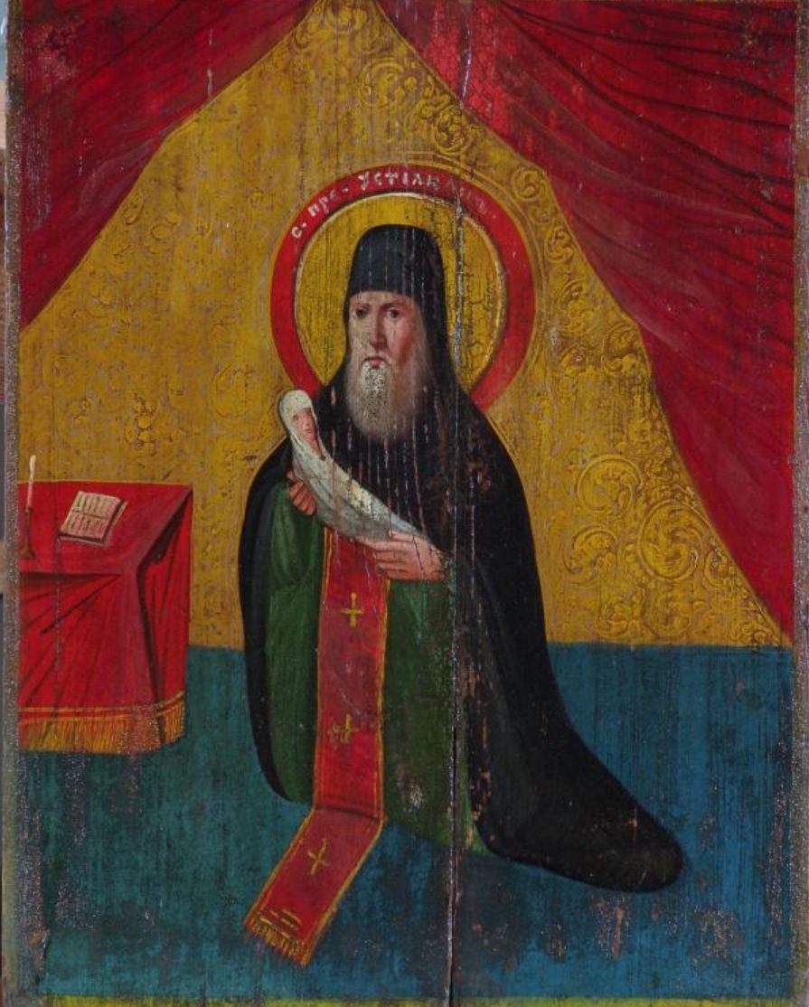 Малюнак 5 — Св. Усцініян