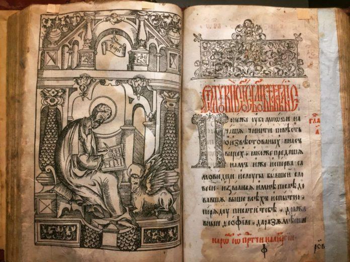Старообрядческая рукописная традиция на Ветковщине в первой трети XIX века
