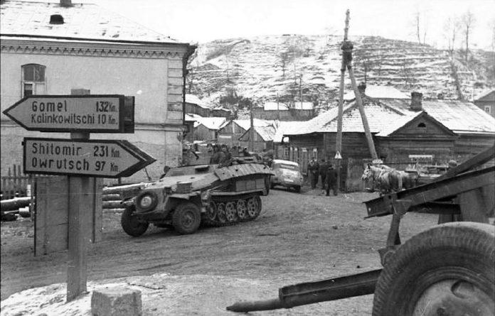 Освобождение Мозыря от немецко-фашистских захватчиков в 1944 г.