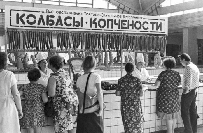 Поездка в Гомель во времена СССР