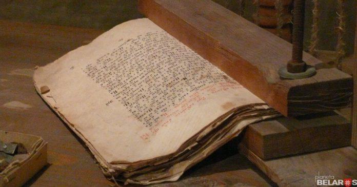 Ветковская рукописная книга и народное творчество
