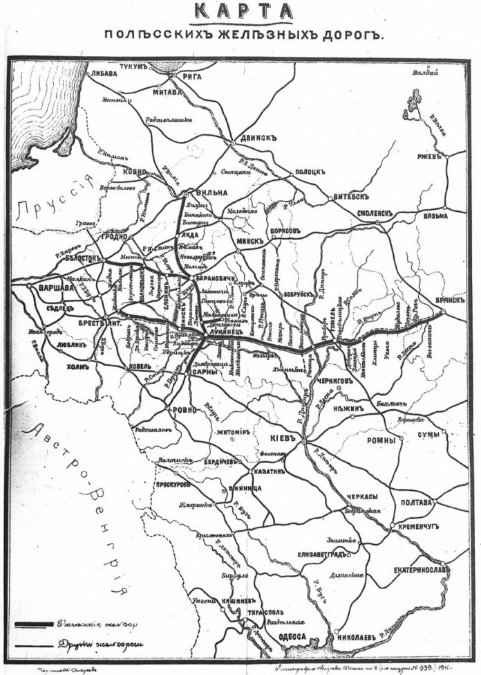Карта Полесских железных дорог