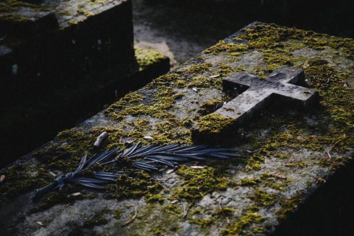 Воинские захоронения советских солдат и партизан 1941-1945 гг. на территории Кормянского района Гомельской области