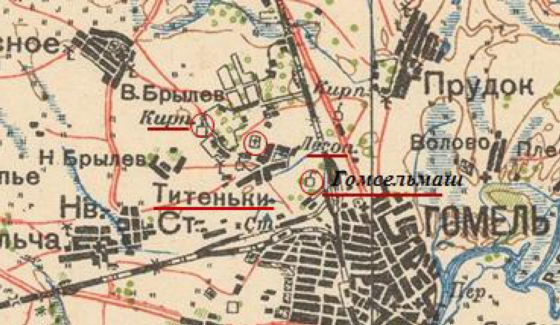 Карта Гомеля старая